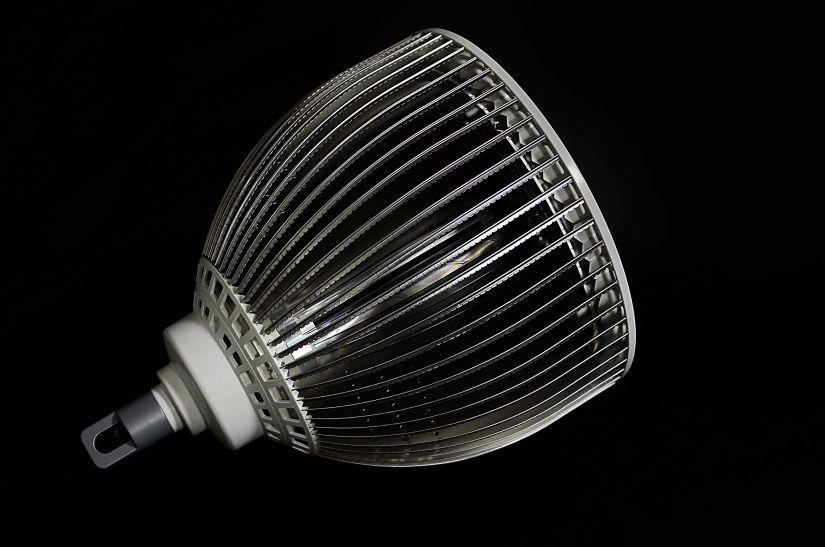 Orphek-P300-LED-pendant