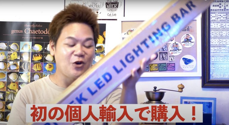 Takumi_reef_unboxing_Orphek